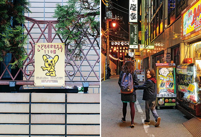 All-ages signage; Shibuya's back alleys